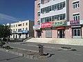 183团团部 - panoramio (2).jpg