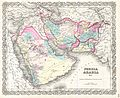 1855 Colton Map of Persia, Afghanistan, and Arabia - Geographicus - PersiaArabia-colton-1855.jpg