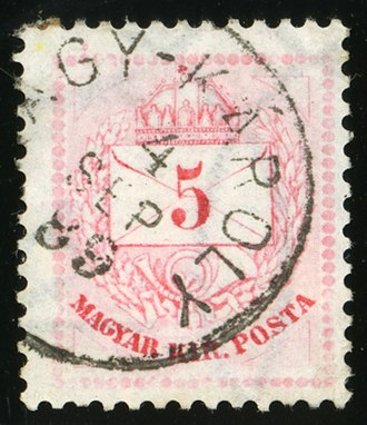 Carei - Kingdom of Hungary stamp, cancelled NAGY-KÁROLY in 1889