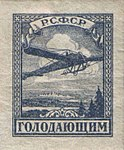 1922 CPA 53 (cropped).jpg