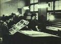 1953-01 1953年北京人民印刷厂.png