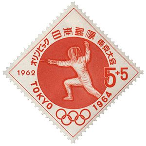 Fencing at the 1964 Summer Olympics - Fencing at the 1964 Olympics on a stamp of Japan