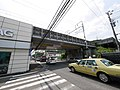 1 Chome Shinyokohama, Kōhoku-ku, Yokohama-shi, Kanagawa-ken 222-0033, Japan - panoramio (13).jpg