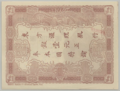 1 Piastre - Banque de l'Indo-Chine, Saigon Branch (1909-1921, Overstamp type 3) 02.png