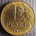 1 peseta 1937, reverso.jpg
