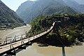 1 walking hiking trail Kullu Manali Himachal Pradesh.jpg