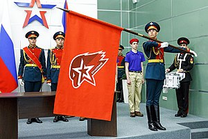 1st meeting of the youth military-patriotic movement «Yunarmiya» 03.jpg