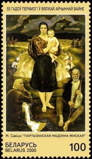 Sistine Madonna - Sistine Madonna-inspired Partisan Madonna of Minsk by Mikhail Savitsky on a Belarusian postage stamp.