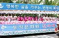 2005년 5월 5일 서울특별시 종로구 하이서울페스티벌 퍼레이드 DSC 0269.JPG