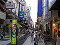 20060128 - Calle Florida.jpg