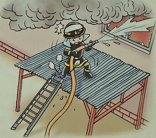 2007년 서울소방 위험예지훈련 삽화염화비닐제 지붕을 밟아서 추락