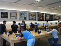 20070509 Apple Store.JPG