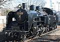 20090308 Moka Railway C11325.jpg