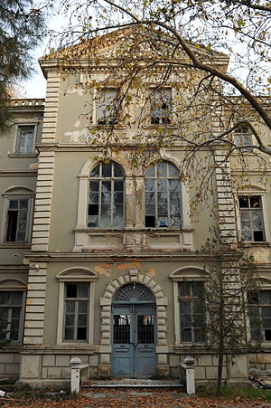 Democritus University of Thrace - The old building of the Deanship.