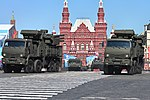 2013 Moscow Victory Day Parade (44).jpg