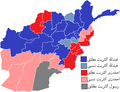 2014 Afghan Presidential Election-First Round-fa.png