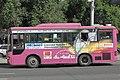 2014 Erywań, Autobus w centrum stolicy.jpg