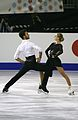 2014 Grand Prix of Figure Skating Final Gabriella Papadakis Guillaume Cizeron IMG 3172.JPG