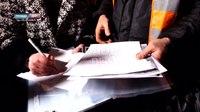 File:2015-03-05 передача тел военнослужащих ВСУ.webm