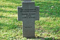 2017-09-28 GuentherZ Wien11 Zentralfriedhof Gruppe97 Soldatenfriedhof Wien (Zweiter Weltkrieg) (054).jpg