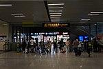 201706 Zone C of Hongqiao Railway Station.jpg