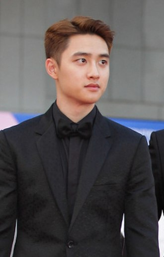 D.O. (entertainer) - D.O. in 2017.