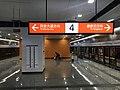 201908 L4 Platform of CQB North Square Station (2).jpg