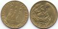 20 Lire San Marino - 1975 03.png