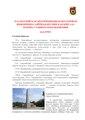 22-я Гвардейская моторизованная штурмовая инженерно-сапёрная бригада резерва Главного Командования 1944 1991.pdf