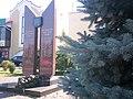 24. Пам'ятний знак волинським чехам, що загинули у роки другої світової війни.JPG