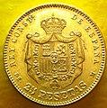 25 pesetas 1877 reverse.jpg