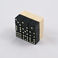 2x3x3 Domino Cube (17739103042).jpg