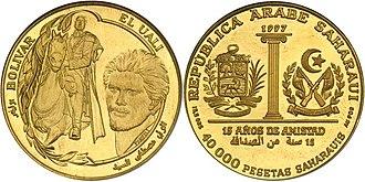 Sahrawi peseta - Image: 40000pesetassaharaui soro 1997