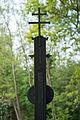 45162 - Schmerber-Kreuz-13.jpg