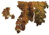 Morta mara Enoch Scroll-c.200-150 BCE