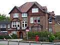 55 Tooting Bec Gardens - geograph.org.uk - 1858384.jpg