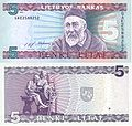 5 litai (1993).jpg