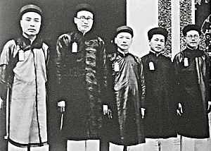 Ngo Dinh Diem - The 5 high-ranking mandarins of the Nguyễn dynasty (from left to right): Hồ Đắc Khải, Phạm Quỳnh, Thái Văn Toản, Ngô Đình Diệm, Bùi Bằng Đoàn
