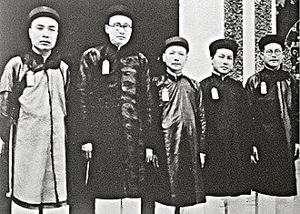 Ngo Dinh Diem - The five high-ranking mandarins of the Nguyễn dynasty (from left to right): Hồ Đắc Khải, Phạm Quỳnh, Thái Văn Toản, Ngô Đình Diệm, Bùi Bằng Đoàn