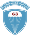 63. Падобранска Бригада.png
