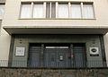 64 Fàbrica Farga-Farggi, antiga Frigo, detall de la façana.jpg