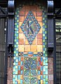 695 Sixth Avenue column ornamentation 2.jpg