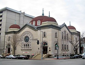 Adas Israel Congregation (Washington, D.C.) - Adas Israel's second location; now Sixth and I Historic Synagogue