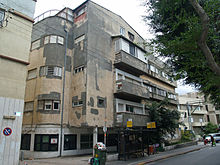 The Engel House In The White City Of Tel Aviv. Architect: Zeev Rechter,  1933. A Residential Building That Has Become One Of The Symbols Of  Modernist ...