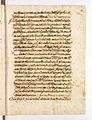 AGAD Itinerariusz legata papieskiego Henryka Gaetano spisany przez Giovanniego Paolo Mucante - 0011.JPG