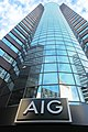 AIG Headquarters New York City.jpg