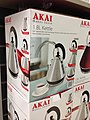 AKAI Electric Kettle 1.8L.jpg
