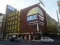 AMUSE Joto store.jpg
