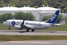 "ANA B737-700ER(JA13AN) ""ANA Business Jet"" (4628209269).jpg"
