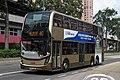 ATENU873 at Kowloon Bay Station (20190228111649).jpg